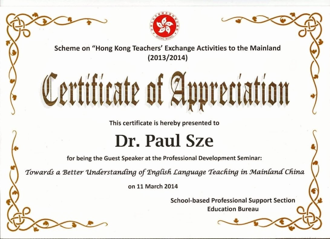 6d Certificate Ma Template Lovely Certificate Template Sample Appreciation Guest Speaker