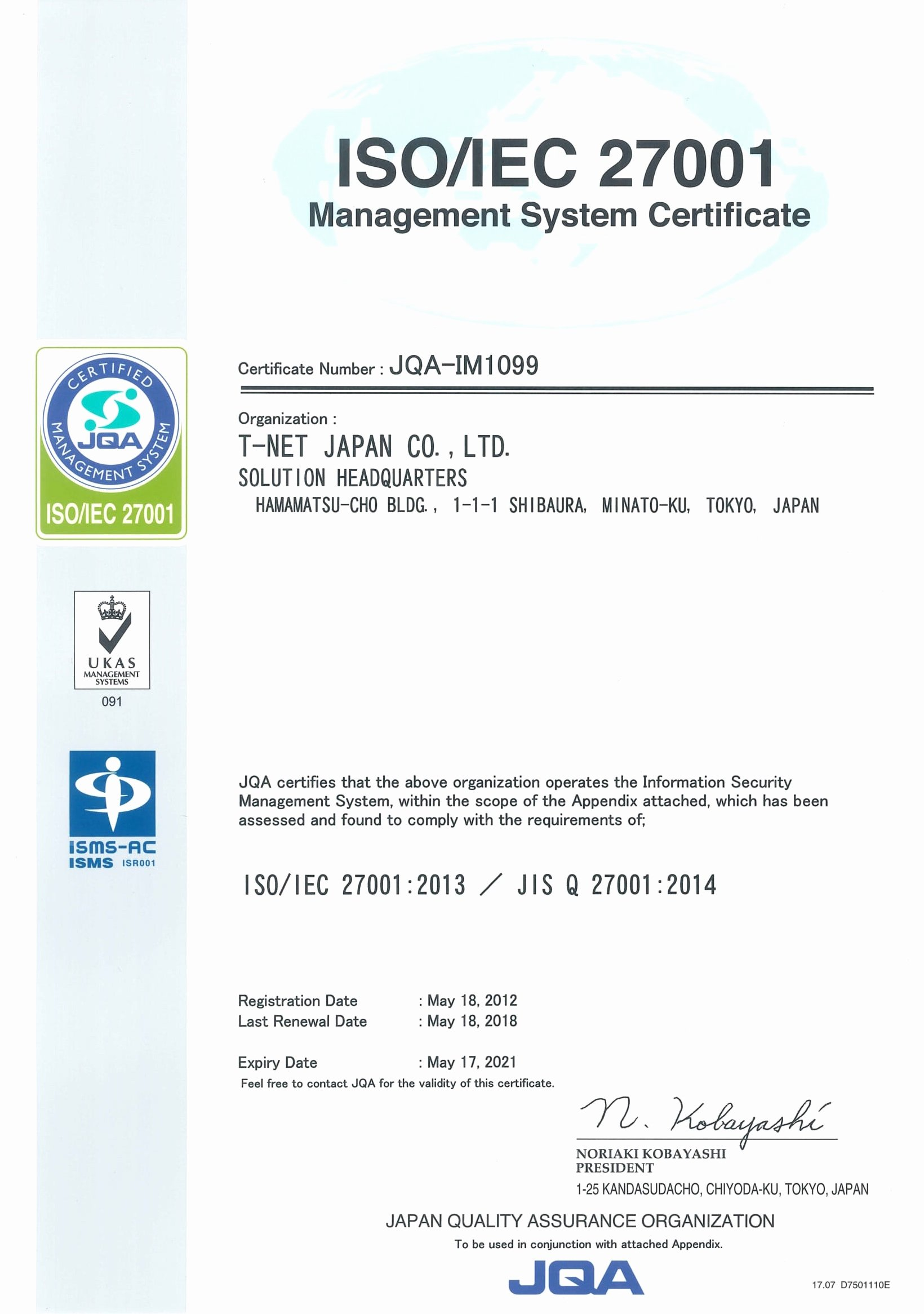 Alarm Certificate for Insurance Template Awesome iso Information Security Certification Acquisition