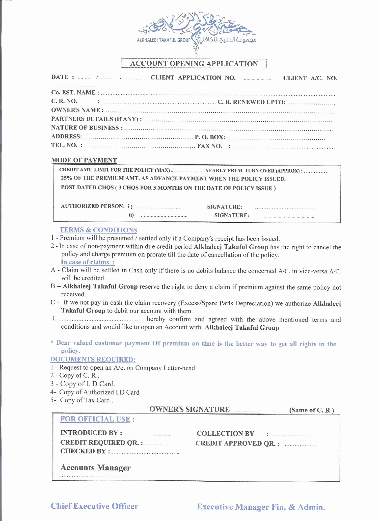 Alarm Certificate for Insurance Template Lovely Alarm Certificate for Insurance Template