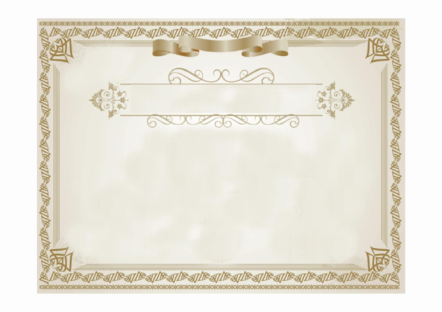 Arrow Of Light Certificate Pdf Best Of Award Certificate Examples Pdf Edit Fill Sign Line