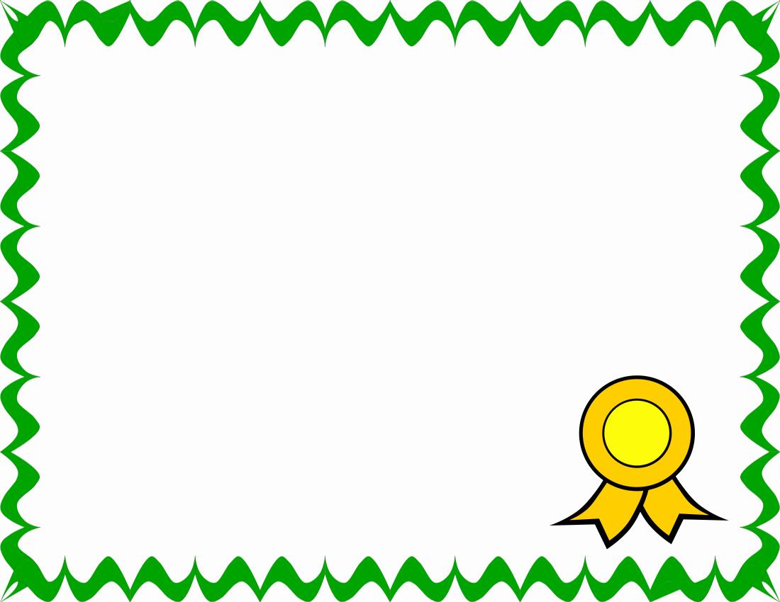 Art Award Certificate Template Free Elegant Blank Certificate Clip Art