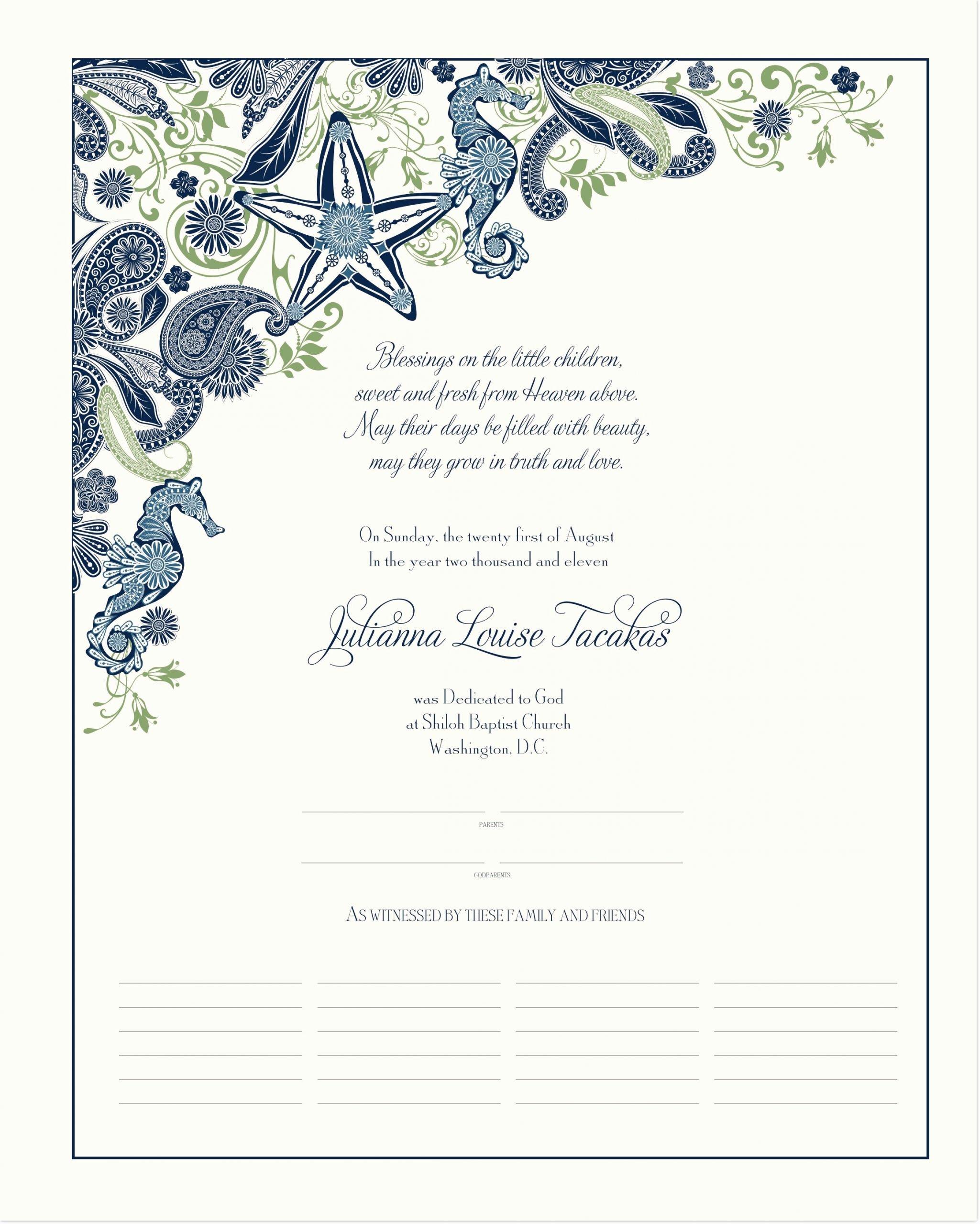 Baby Dedication Certificate Borders Lovely Paisley Ocean Dedication Baptism Certificate