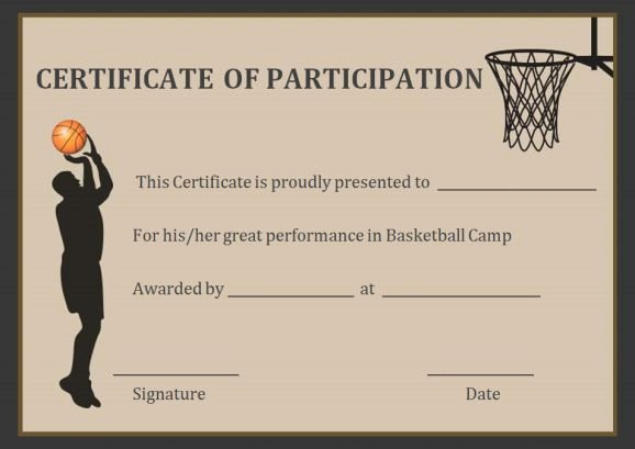 Basketball Certificate Template Free Beautiful Basketball Participation Certificate Free Printable