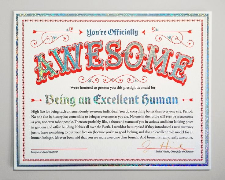 Best Brother Award Certificate Lovely 17 Best Images About Certificates On Pinterest