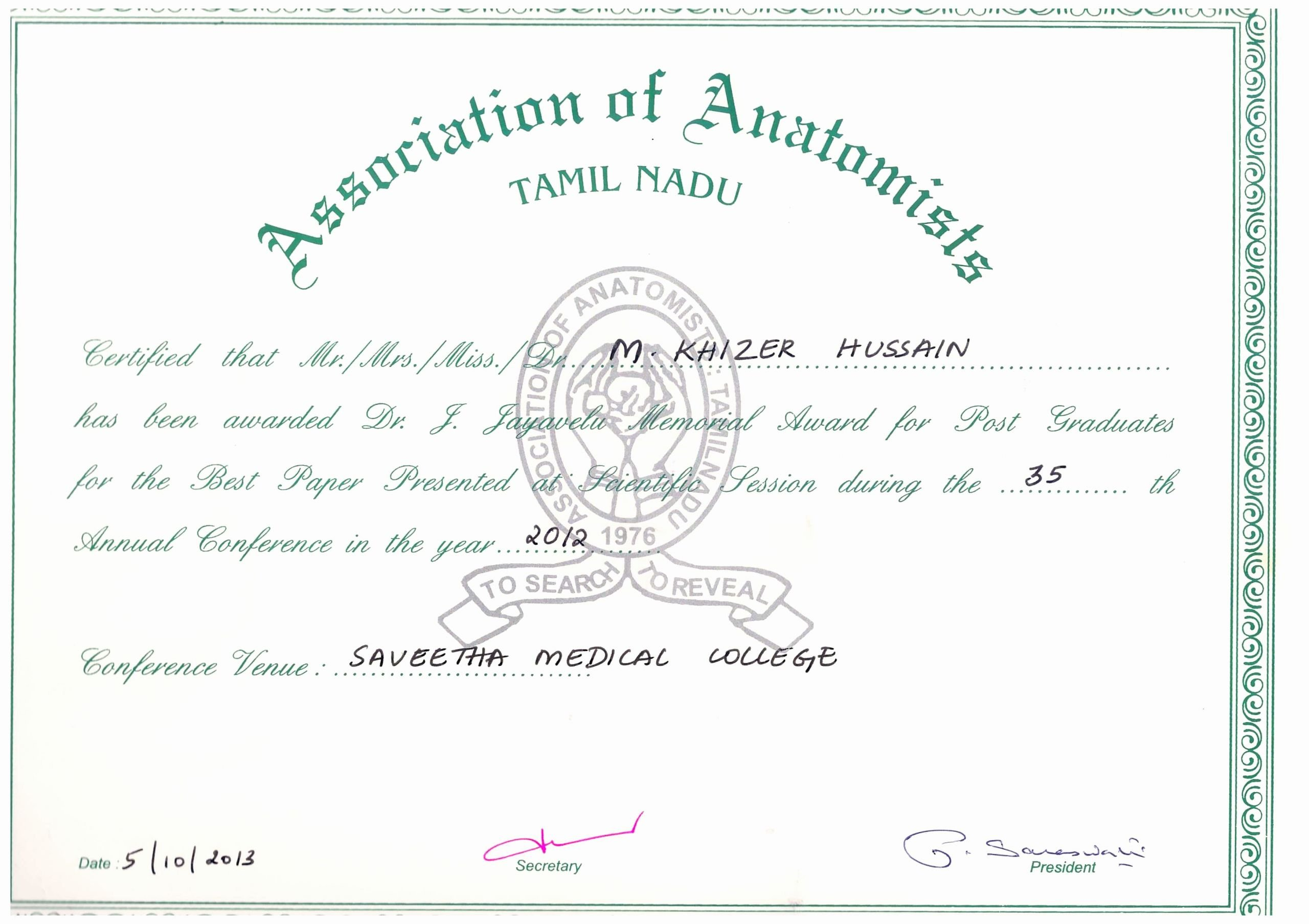 Best Paper for Certificates Lovely Award Certificate Paper – Blank Award and Achievement