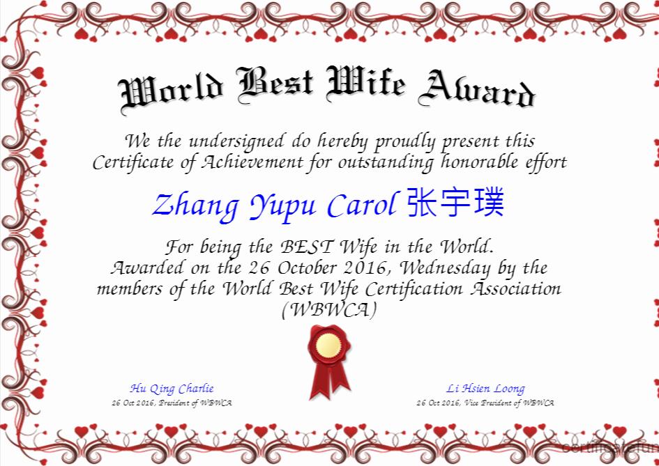 Best Wife Award Certificate Elegant World Best Wife Award Certificate