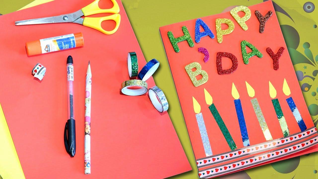 Birthday Certificate for Kids Elegant Happy Birthday Greeting Card Diy Birthday Card