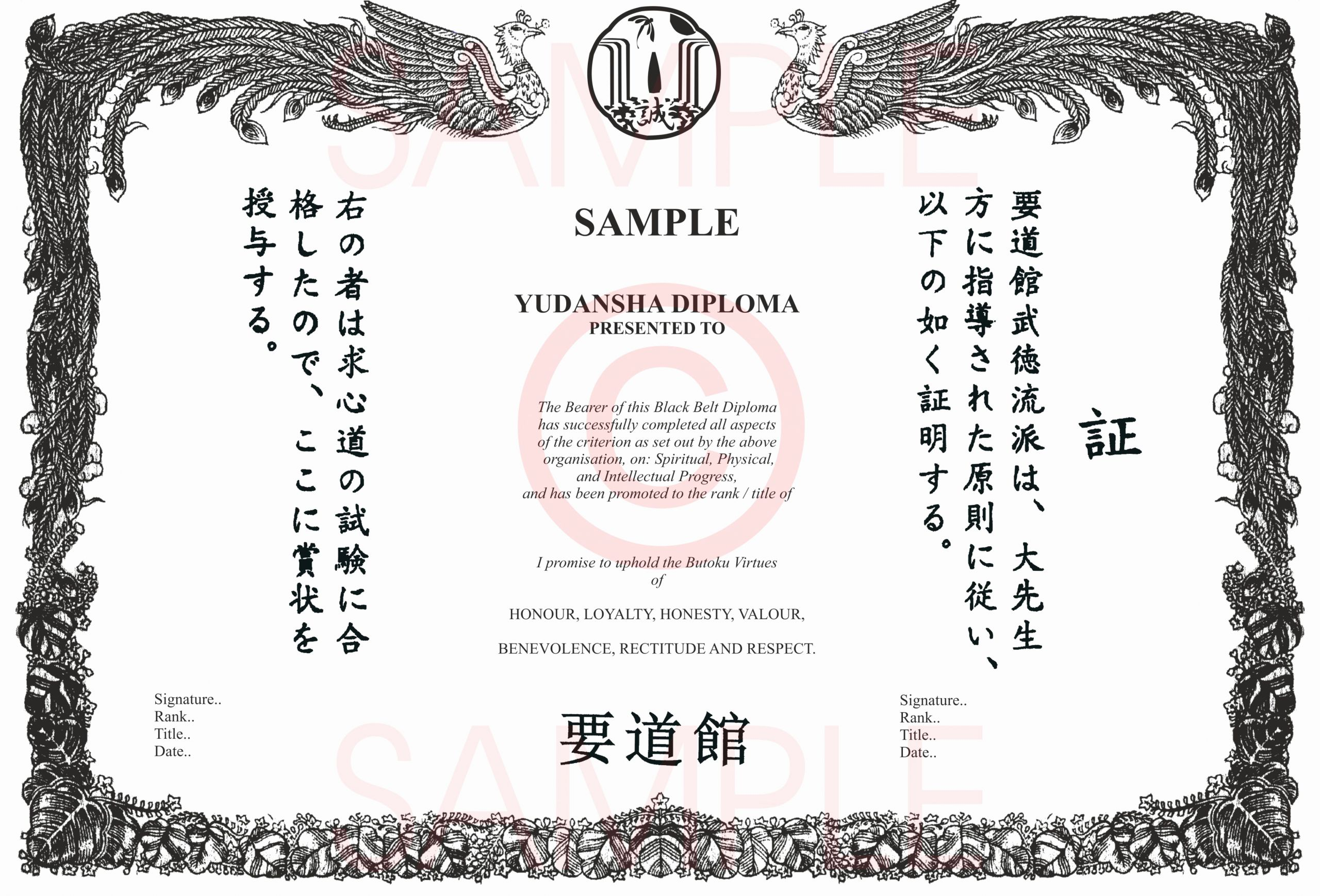 Black Belt Certificate Template Beautiful Editable Pin by Wil Man A4 Different Martial Arts