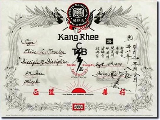 Black Belt Certificate Template Unique Elvis' Karate Gi — and Stories