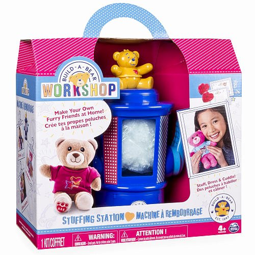 Build A Bear Certificate Maker Beautiful Build A Bear Workshop Stuffing Station the Granville