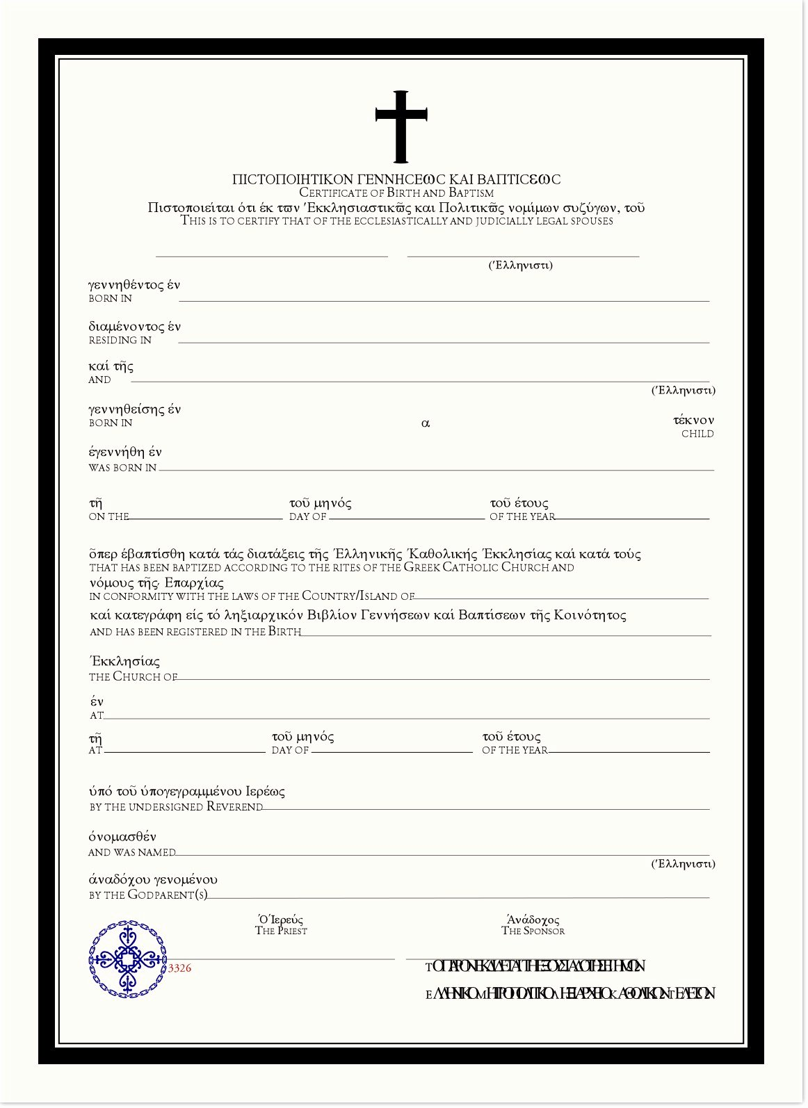 Catholic Baptismal Certificate Template Best Of Greek Catholic Baptism Certificate