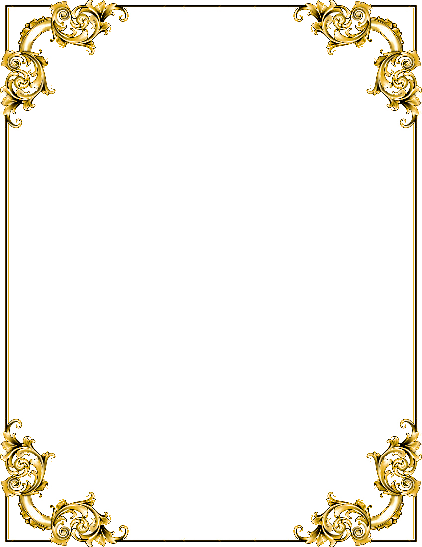 Certificate Border Design Png Beautiful Borders Png Hd Transparent Borders Hd Png