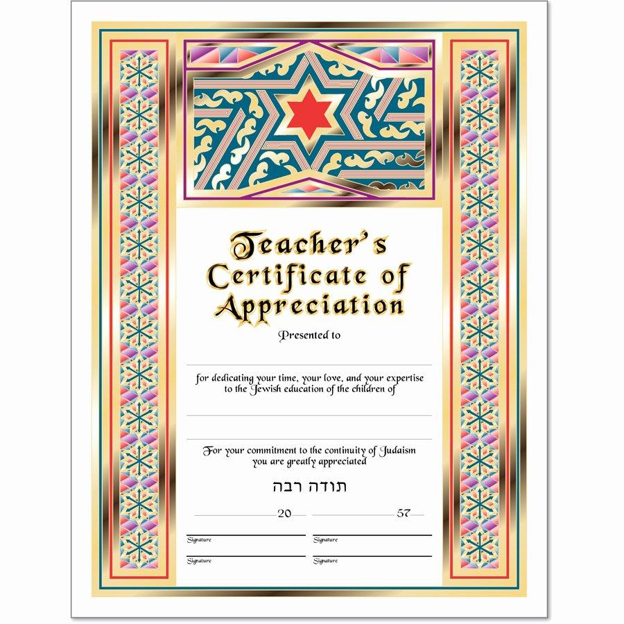 Certificate Of Appreciation Graduation Unique Jewish Life Cycle Certificates Bar and Bat Mitzvah