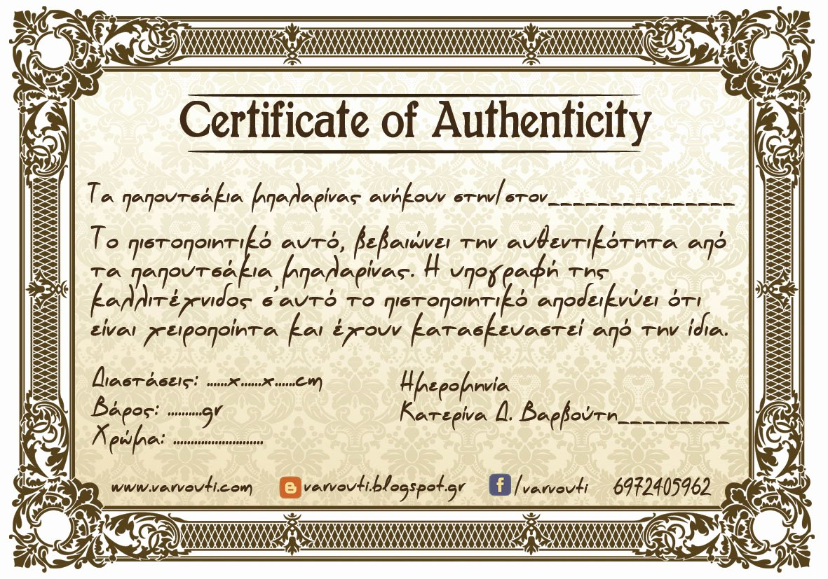 Certificate Of Authenticity Artwork Template New Handmade by Varvouti August 2015