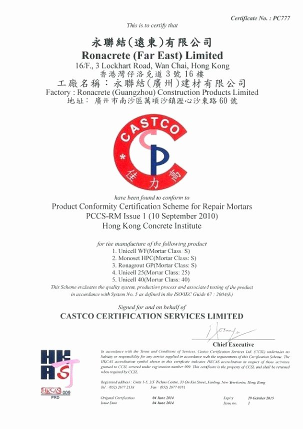 Certificate Of Conformance Template Pdf Luxury Certificate Conformity New York Efestudios
