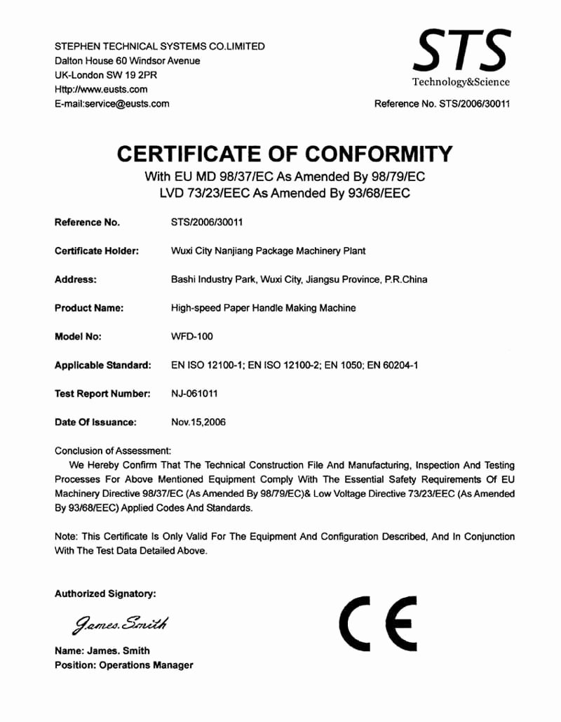 Certificate Of Conformity Template Lovely Certificate Of Conformity Jiangsu Nanjiang Machinery Co