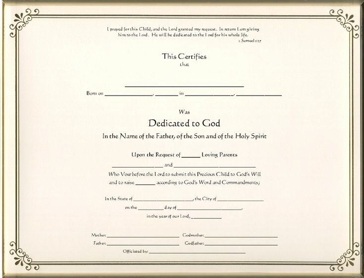 Certificate Of Dedication Template Best Of 17 Best Church Ideas Images On Pinterest