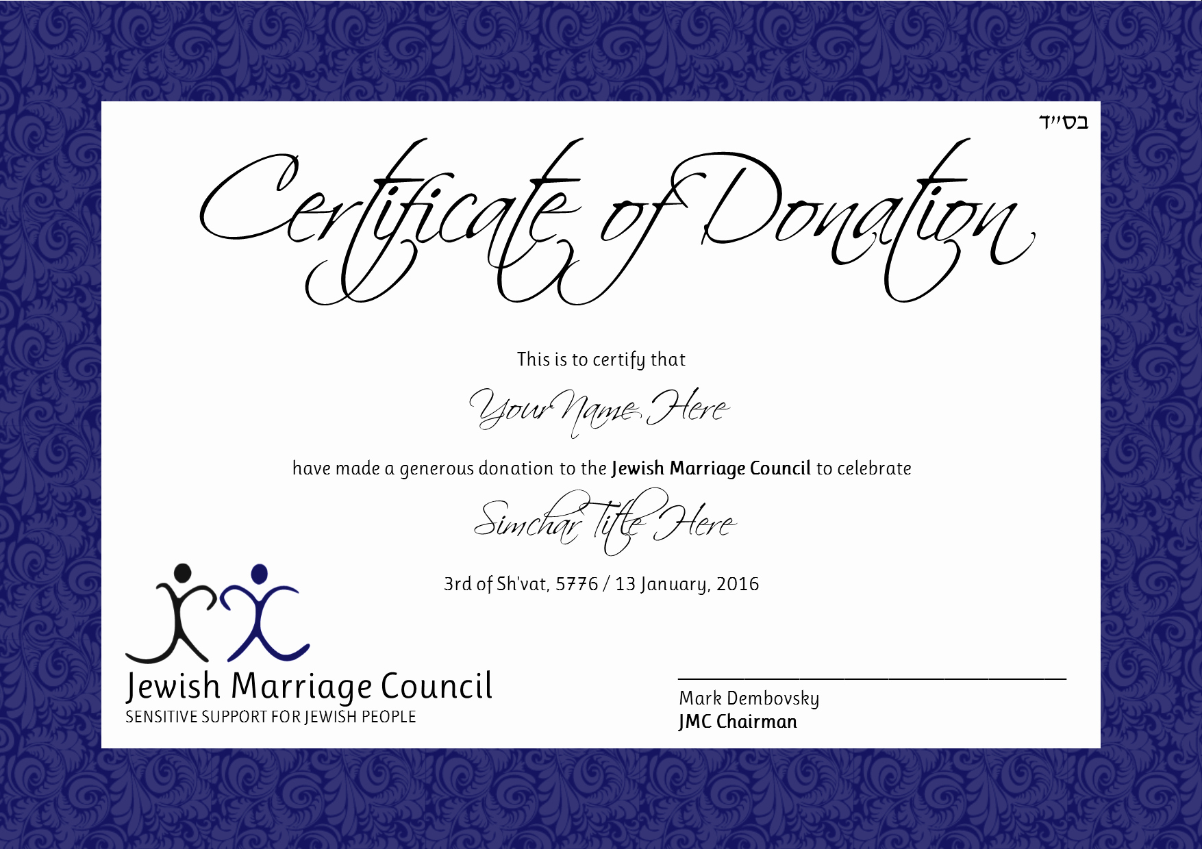 Certificate Of Donation Template Lovely Jewish Marriage Council Donate