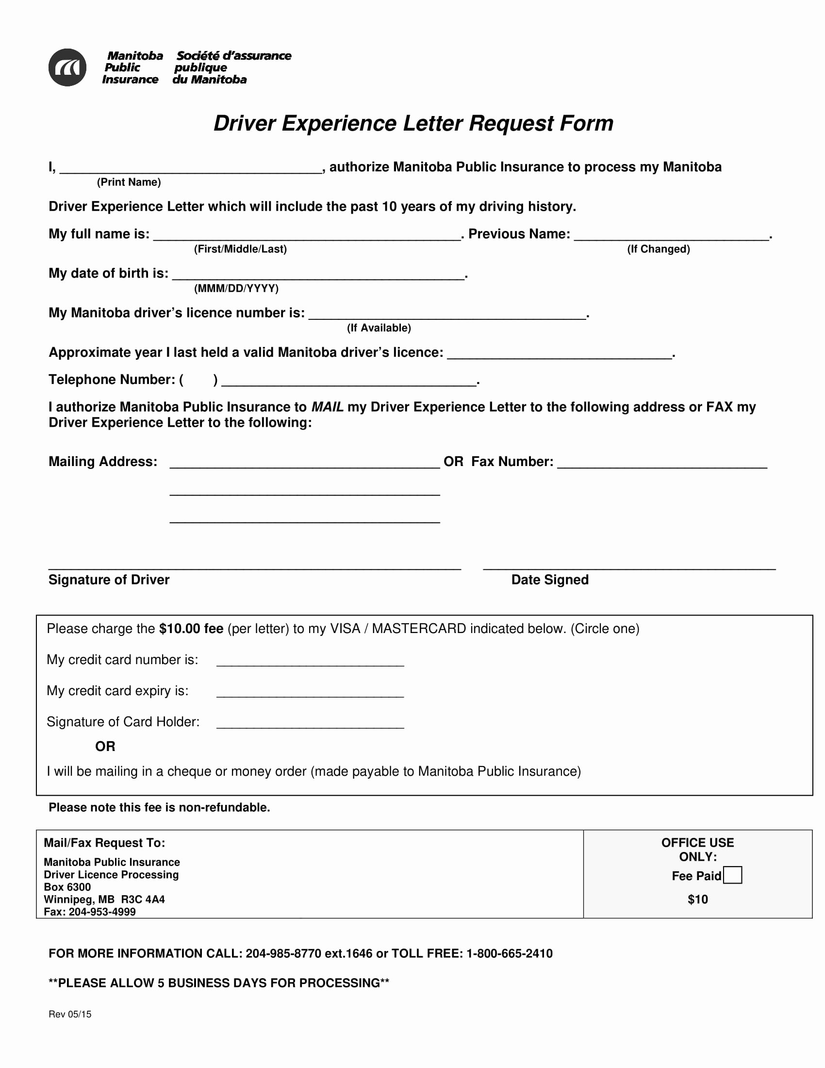 Certificate Of Insurance Request form Template Elegant 18 Experience Letter Templates In Pdf