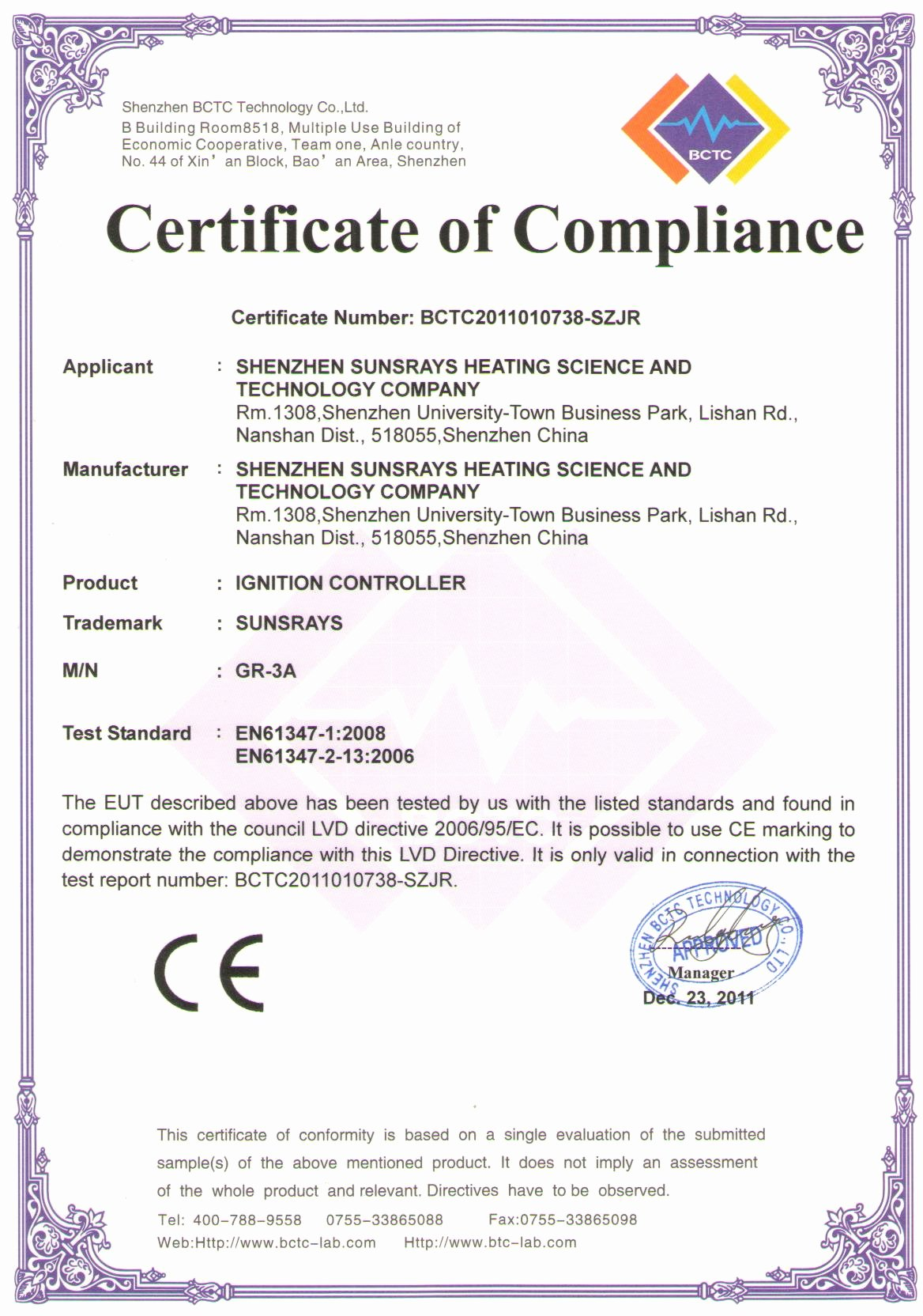 Certificate Of Manufacture Template Elegant Certificate Of Manufacture Template 28 Images