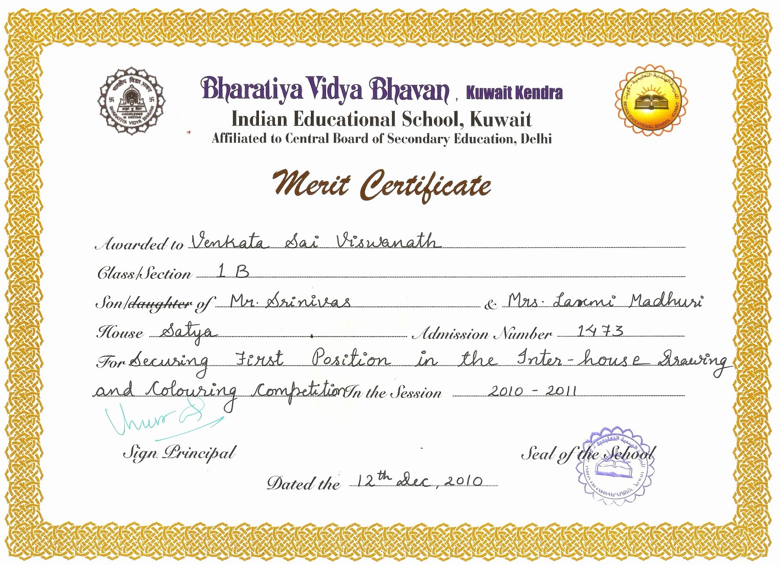 Certificate Of Merit Sample Luxury Merit Certificate Samples Cake Ideas and Designs
