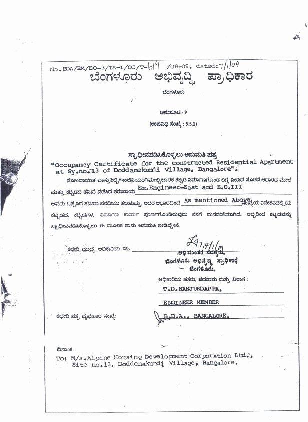 Certificate Of Occupancy Template Luxury Khata Alpine Eco