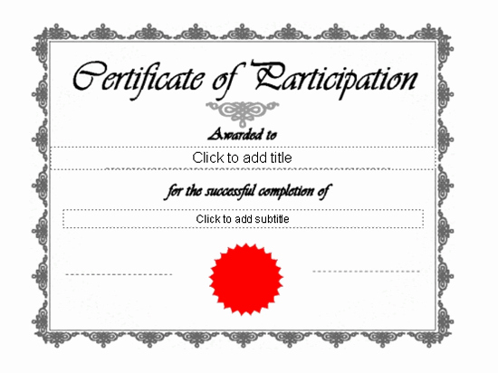 Certificate Of Participation Sample Best Of Certificate Participation Marbled Paper