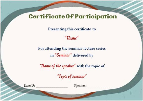 Certificate Of Participation Sample Best Of Sample Of Certificate Of Participation In Seminars