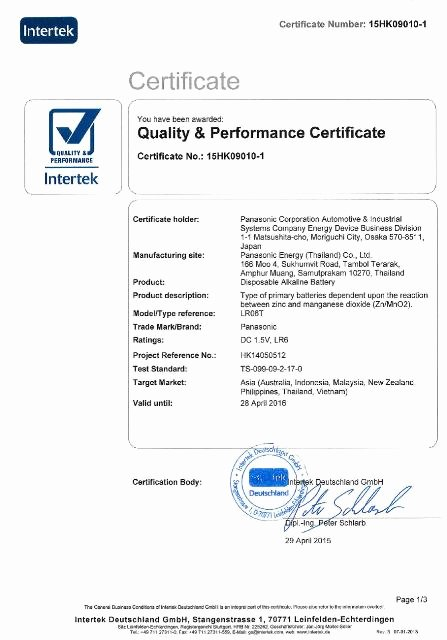 Certificate Of Quality Template Luxury Intertek and Panasonic Alkaline Battery Certification Case