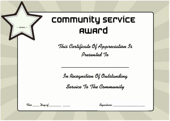 Certificate Of Service Sample Luxury Munity Service Certificate Of Appreciation
