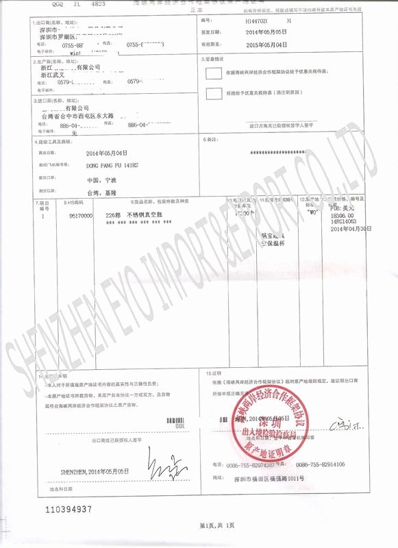 China Certificate Of origin Template Beautiful Taiwan Ecfa Certificate Of origin Shenzhen Eyo Import
