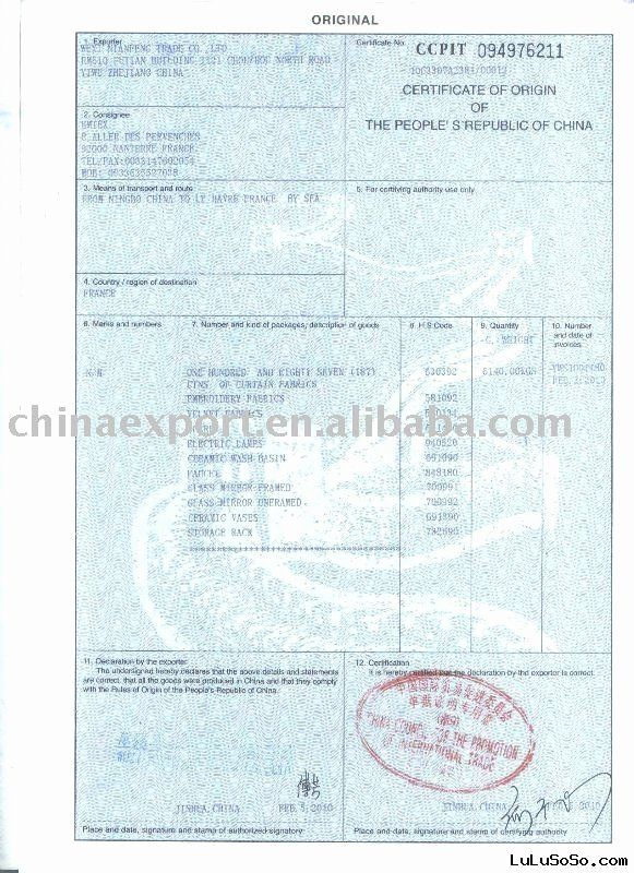 China Certificate Of origin Template Fresh Certificate origin China