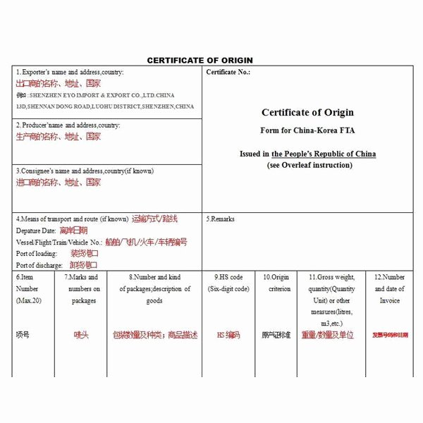 China Certificate Of origin Template Lovely Certificate Of origin form for China Korea Fta form K Oleh