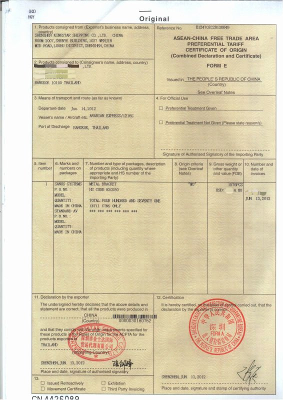 China Certificate Of origin Template Luxury Agent asean China Free Trade area Preferential Tariff