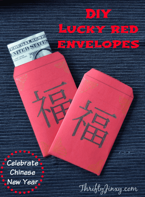 Chinese Restaurant Gift Certificate Template Inspirational Diy Lucky Red Envelopes Celebrating Chinese New Year