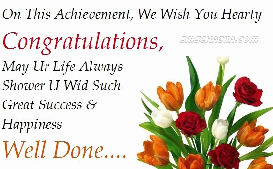 Congratulations Images for Achievement Luxury Latest Sms Hindi Sms Birthday Sms Cool Sms