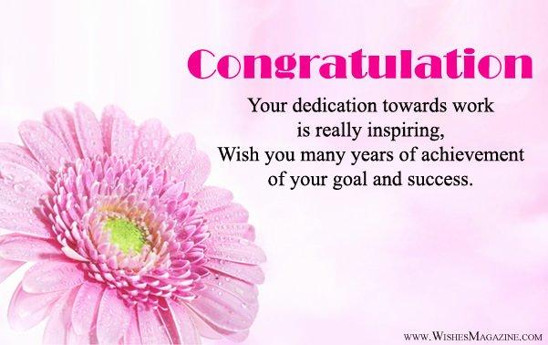 Congratulations Images for Achievement Unique Congratulations Wishes for Achievement Wishes Magazine