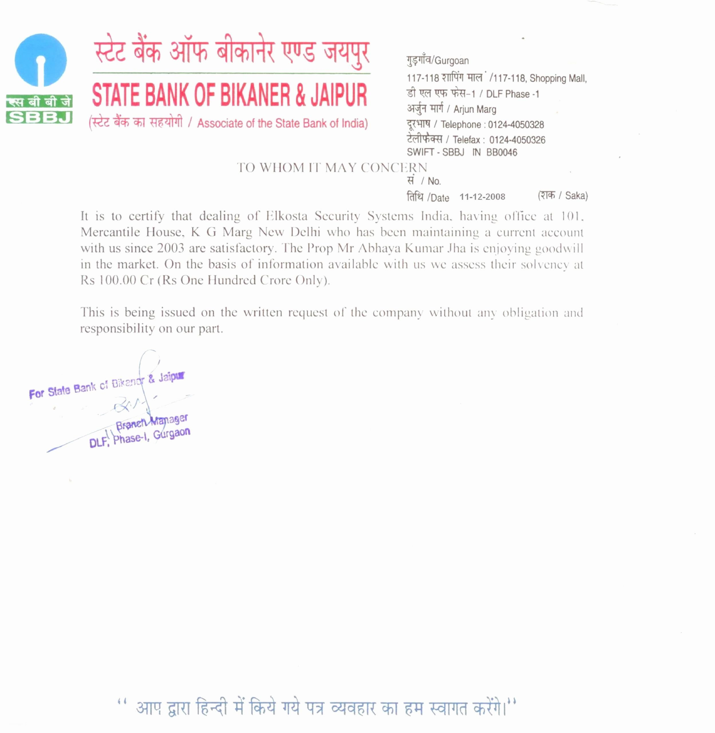 Copy Of Unemployment Award Letter Best Of Employment Certification form Certificate Employment