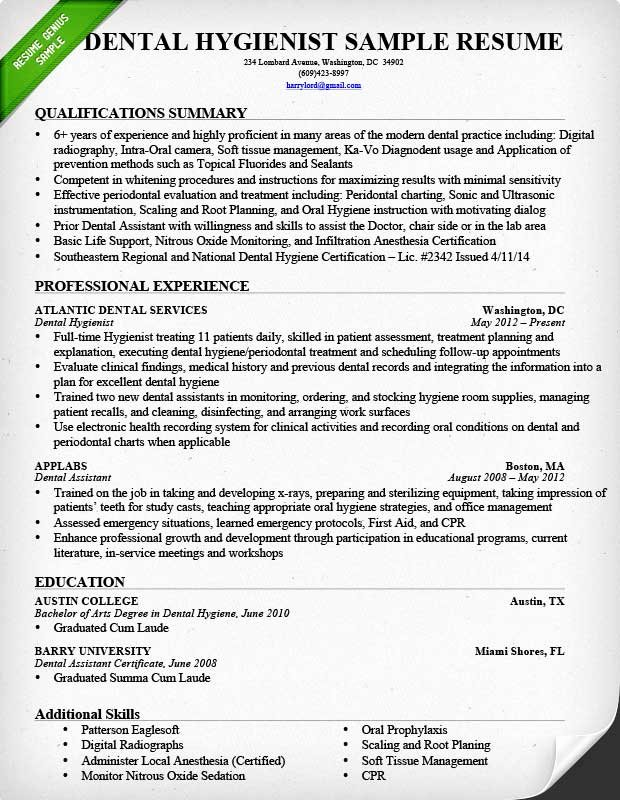 Dentist Cv Sample Pdf Beautiful Dental Hygienist Resume Sample & Tips
