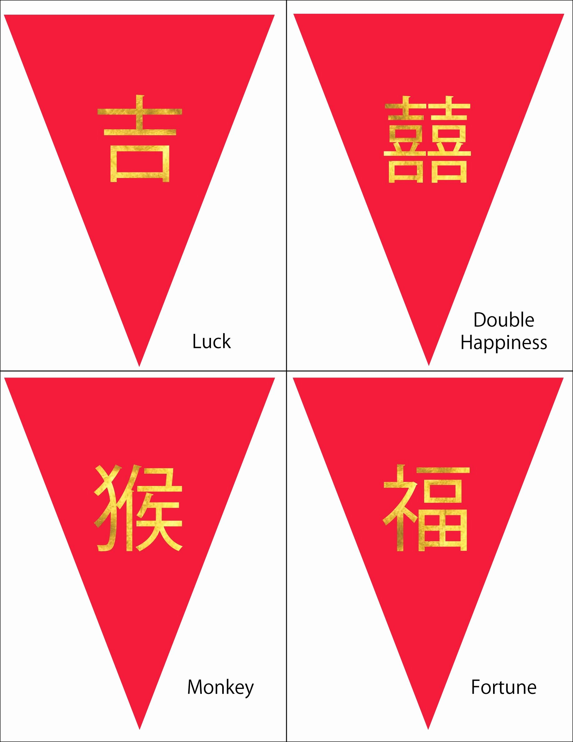 Design Your Own Flag Worksheet Elegant Chinese New Year Free Printable You Can Create Your Very