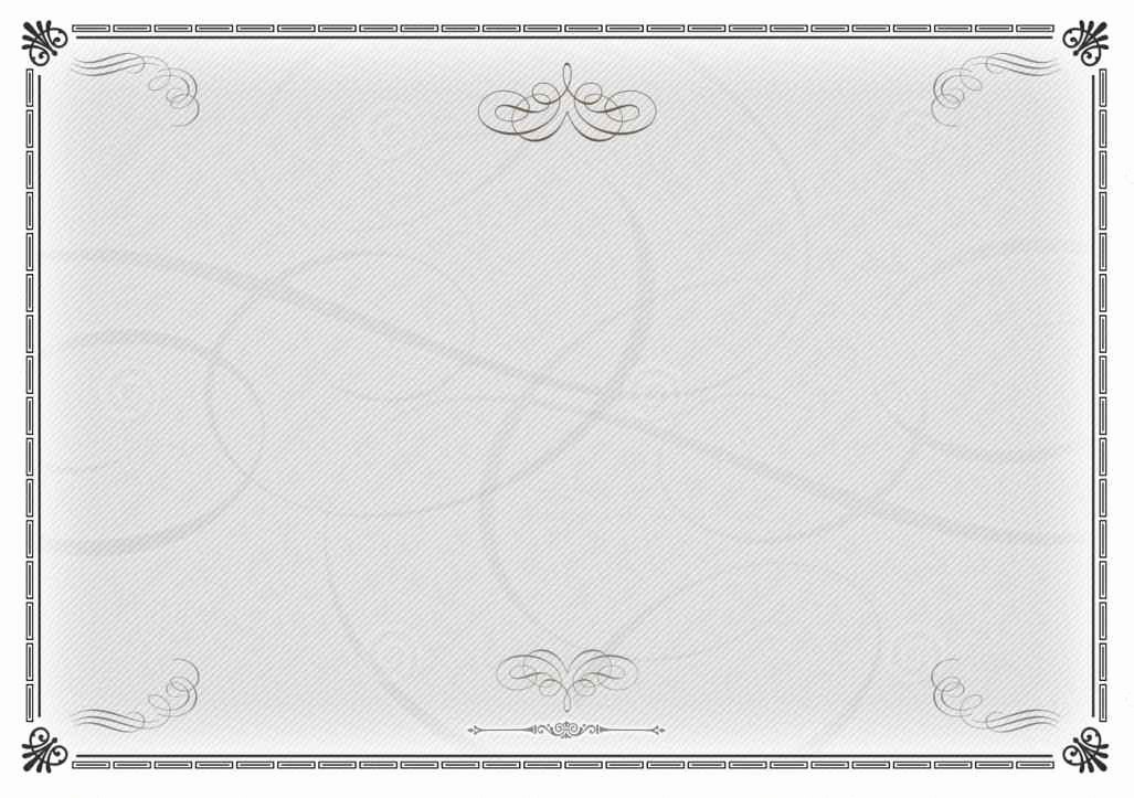 Element Birth Certificate Template Awesome Empty Certificate Template Template Update234