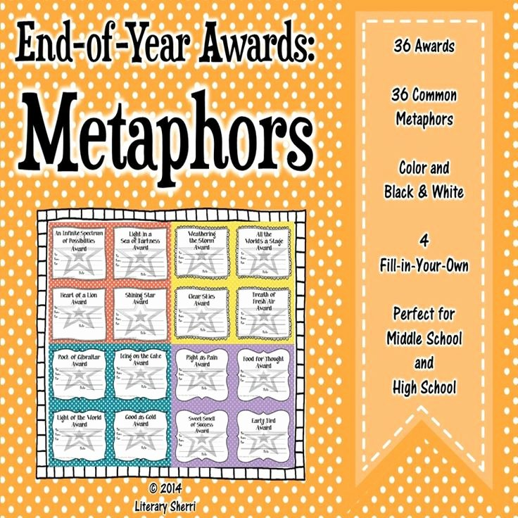 End Of the Year Awards for Students Funny Elegant 9 Best Awards Images On Pinterest