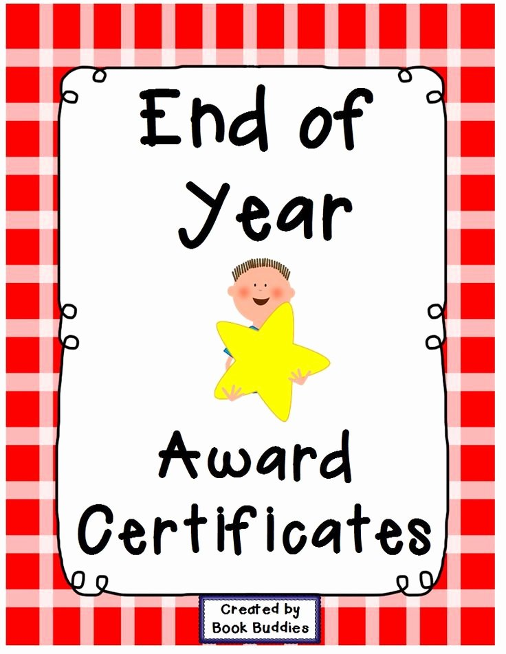 End Of Year Certificate Unique End Of Year Awards