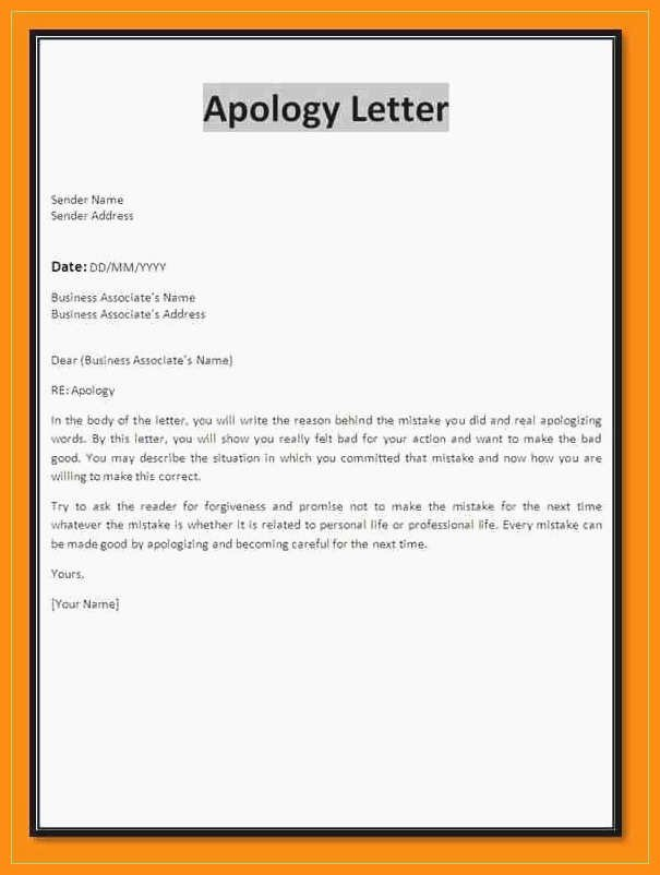 Explanation Letter Sample for Mistake Awesome Explanation Letter Sample for Mistake 9