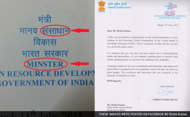 Explanation Letter Sample for Mistake Elegant Smriti Irani Gets An Apology From Cbse for Spelling Mistakes