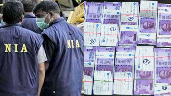 Fake Aa Signature Sheet Inspirational Flipboard Karnataka Bank Installs Rwh Unit at Its