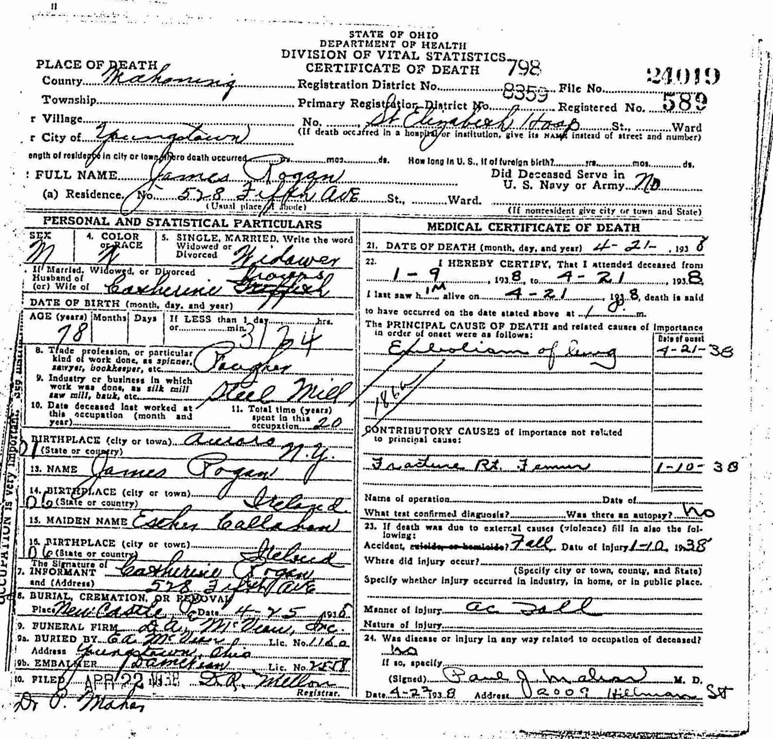 Fake Medical Record Generator Inspirational Death Certificate