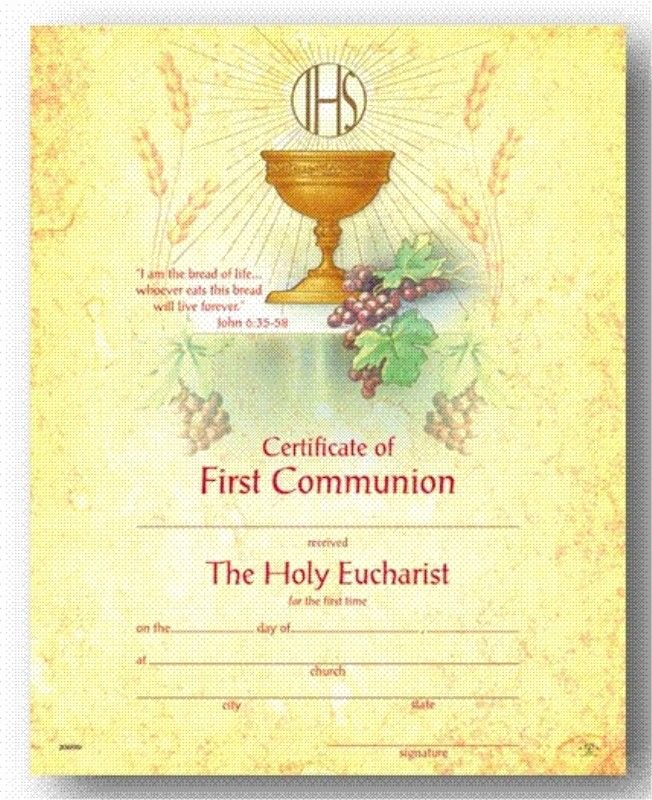 First Communion Certificate Template Beautiful 7 Best Certificates Images On Pinterest