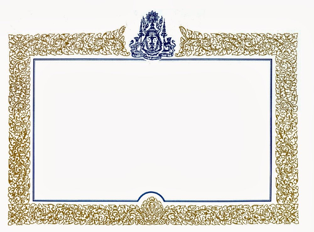 Frame for Certificate Of Appreciation Elegant Khmer Vector Border Frame for Certificate Kback Khmer