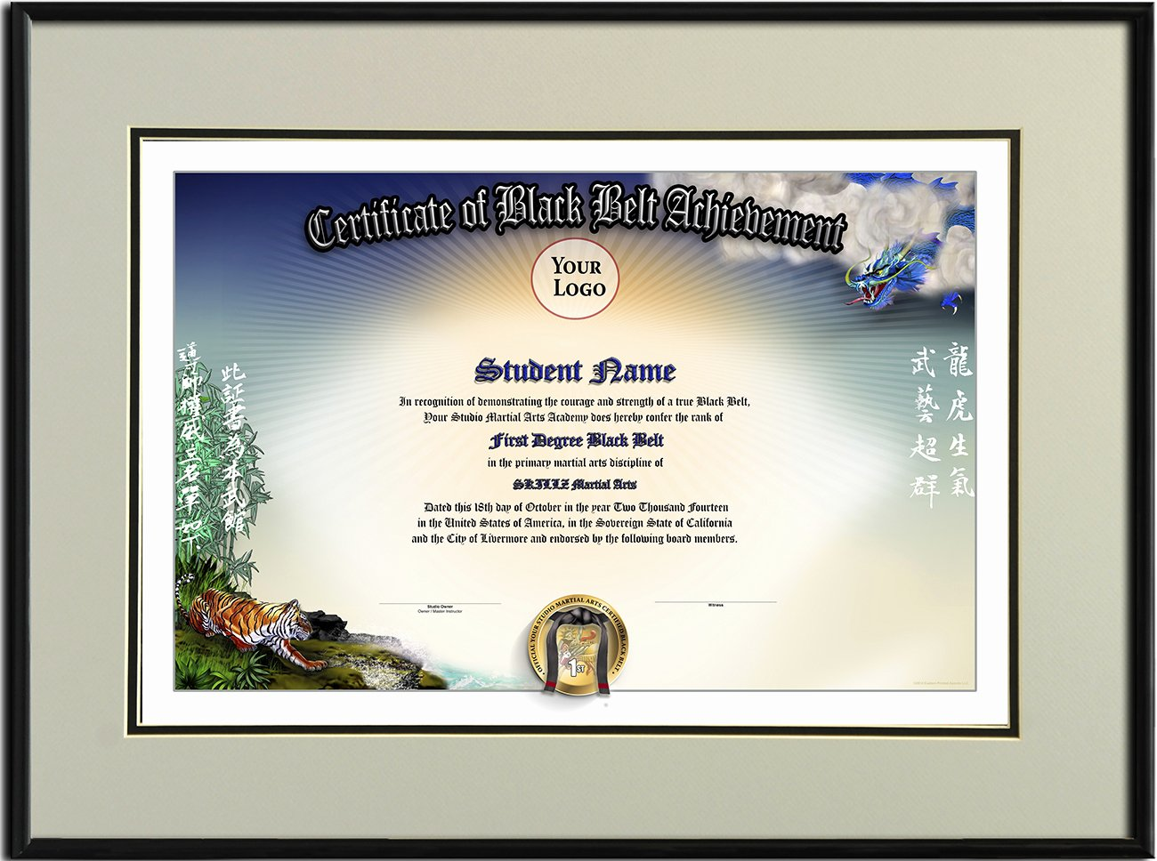 Free Black Belt Certificate Template Luxury Black Belt Certificates Templates Sweet Tiny Teen